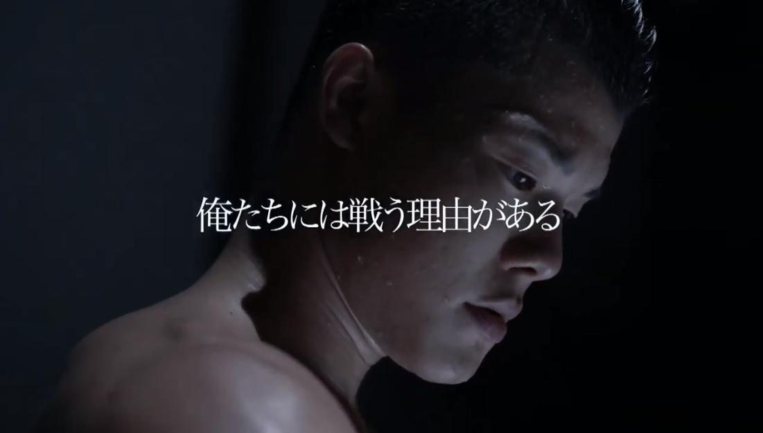 CM動画のスクリーンショット1
