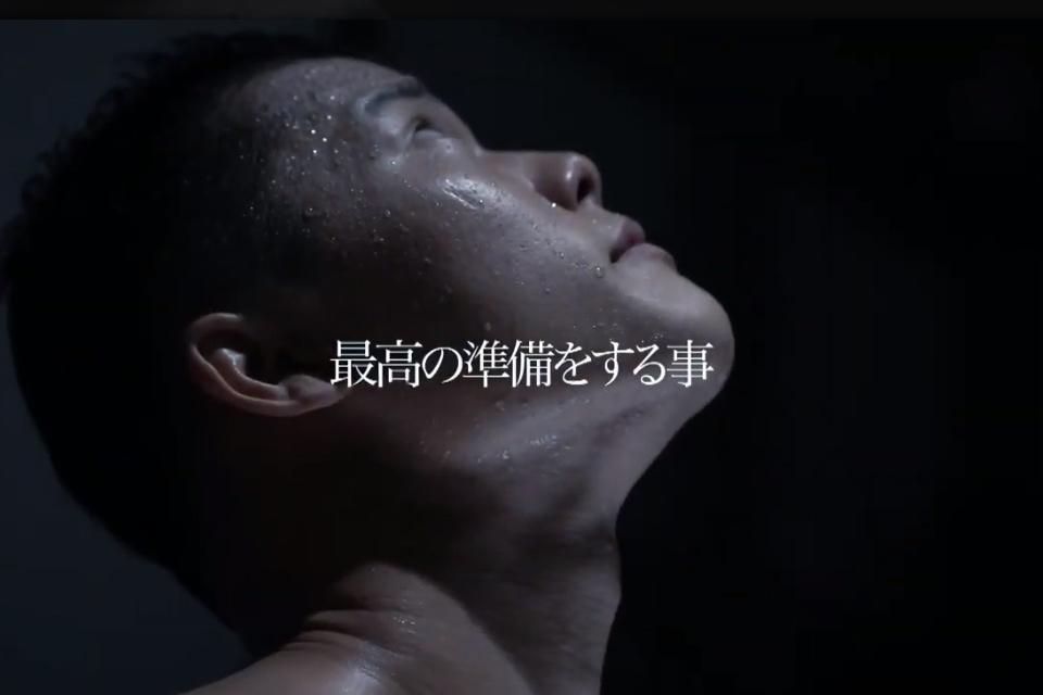 CM動画のスクリーンショット4