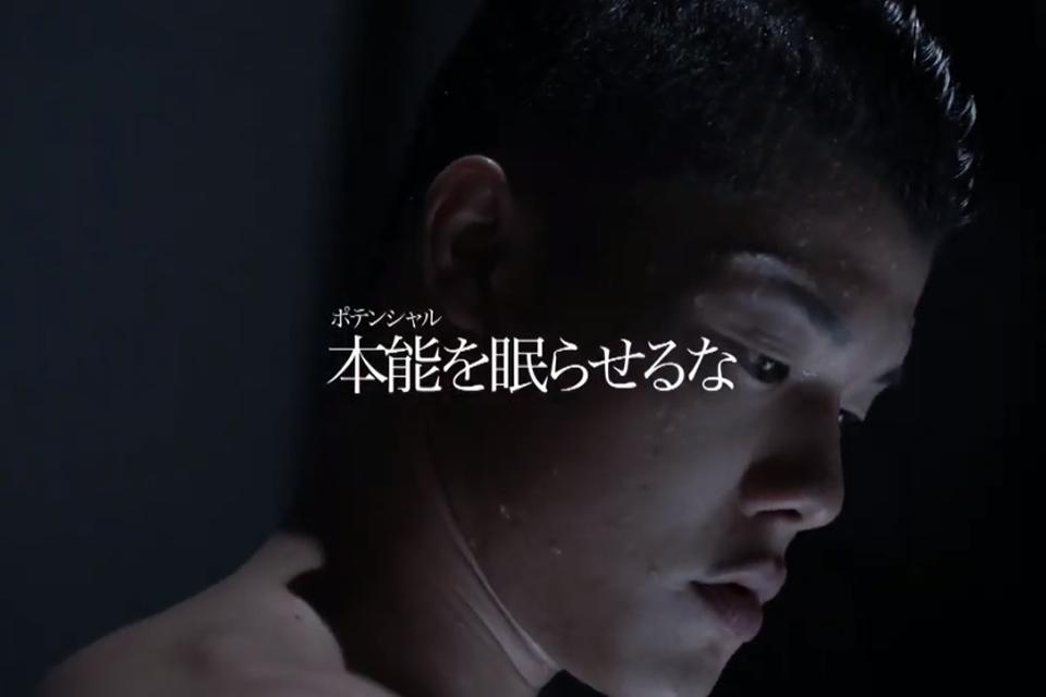 CM動画のスクリーンショット2