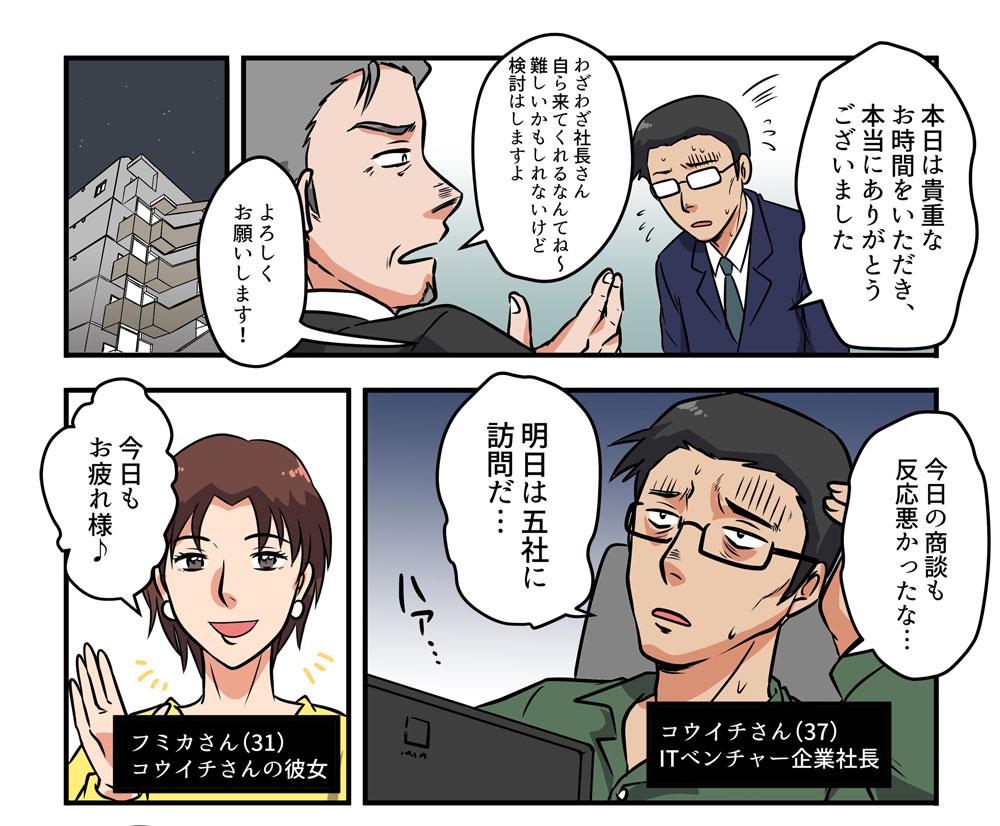 【体験談】男性こそやってほしい!男のためのフェイシャルとは!?(1)