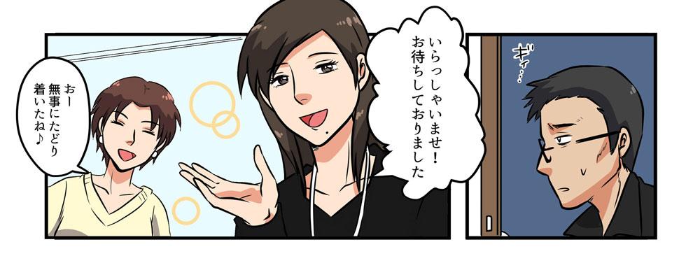 【体験談】男性こそやってほしい!男のためのフェイシャルとは!?(4)